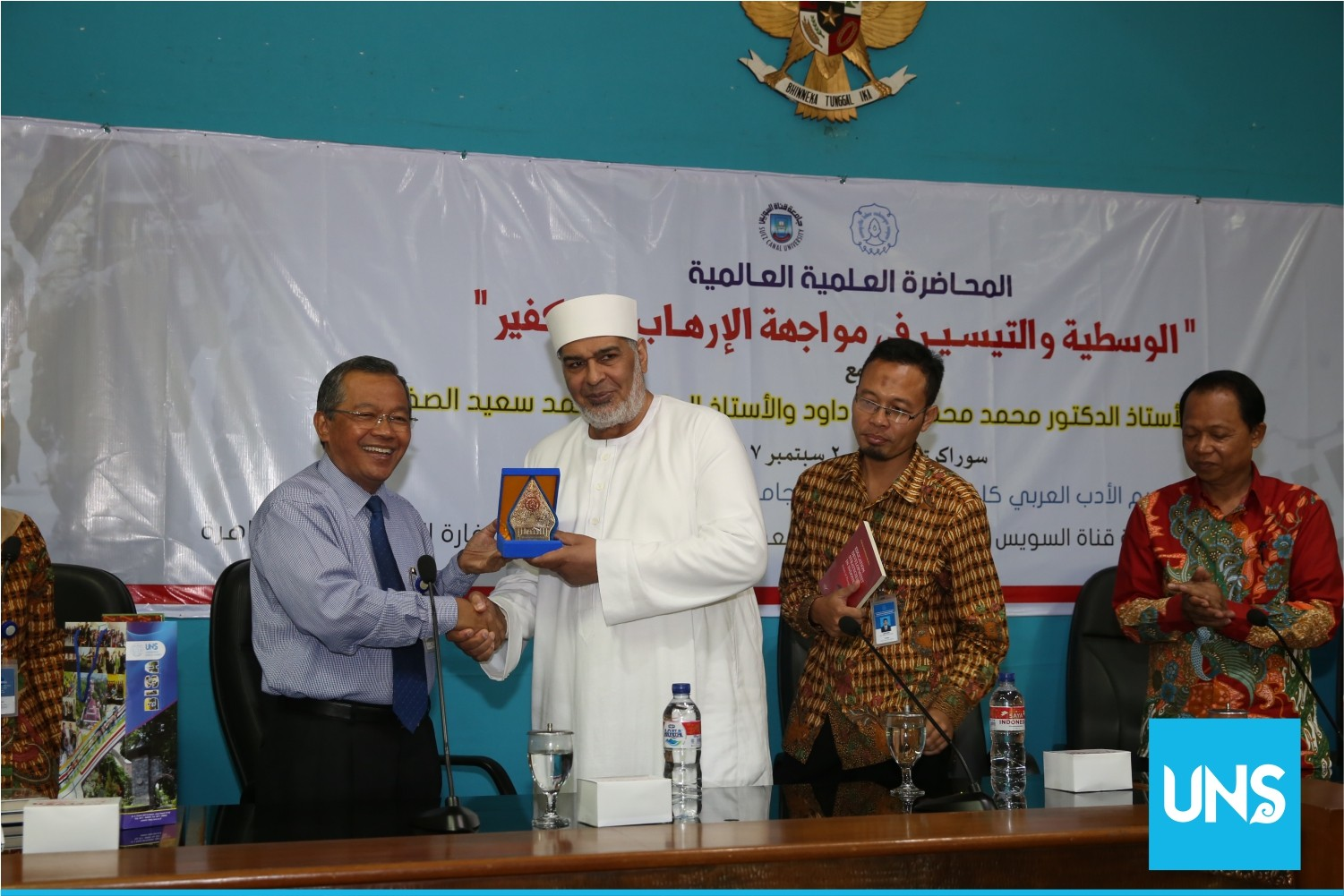 UNS Cultural Faculty Conducts General Lecture against Terrorism, Dawood: Fight with Education
